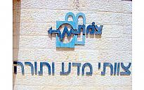 Halachic Research - Torah & Science